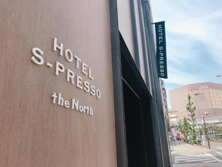 HOTEL S-PRESSO -the north-...