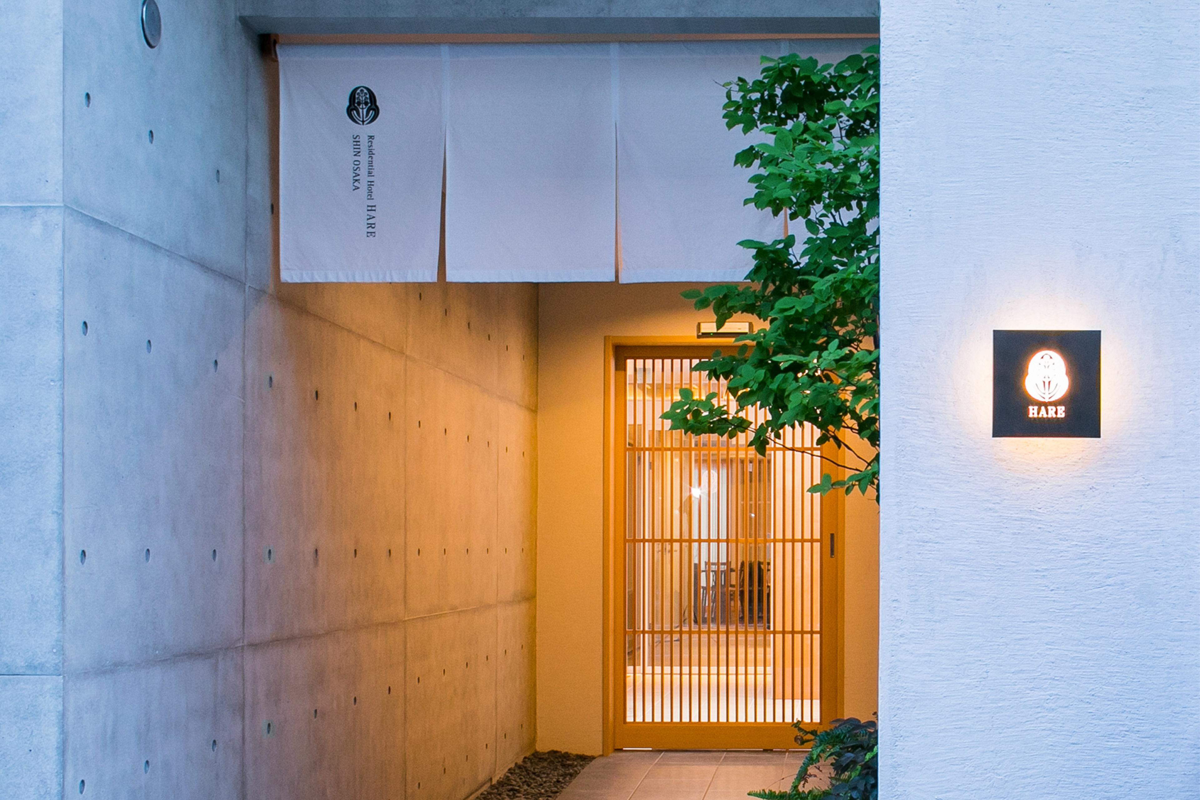 レジデンシャル ホテル ハレ 新大阪...