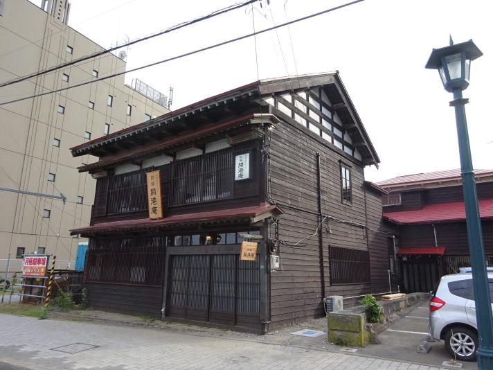函館元町ホテル 別邸 開港庵