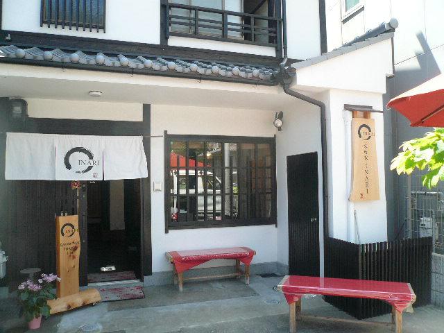 京町家 INARI