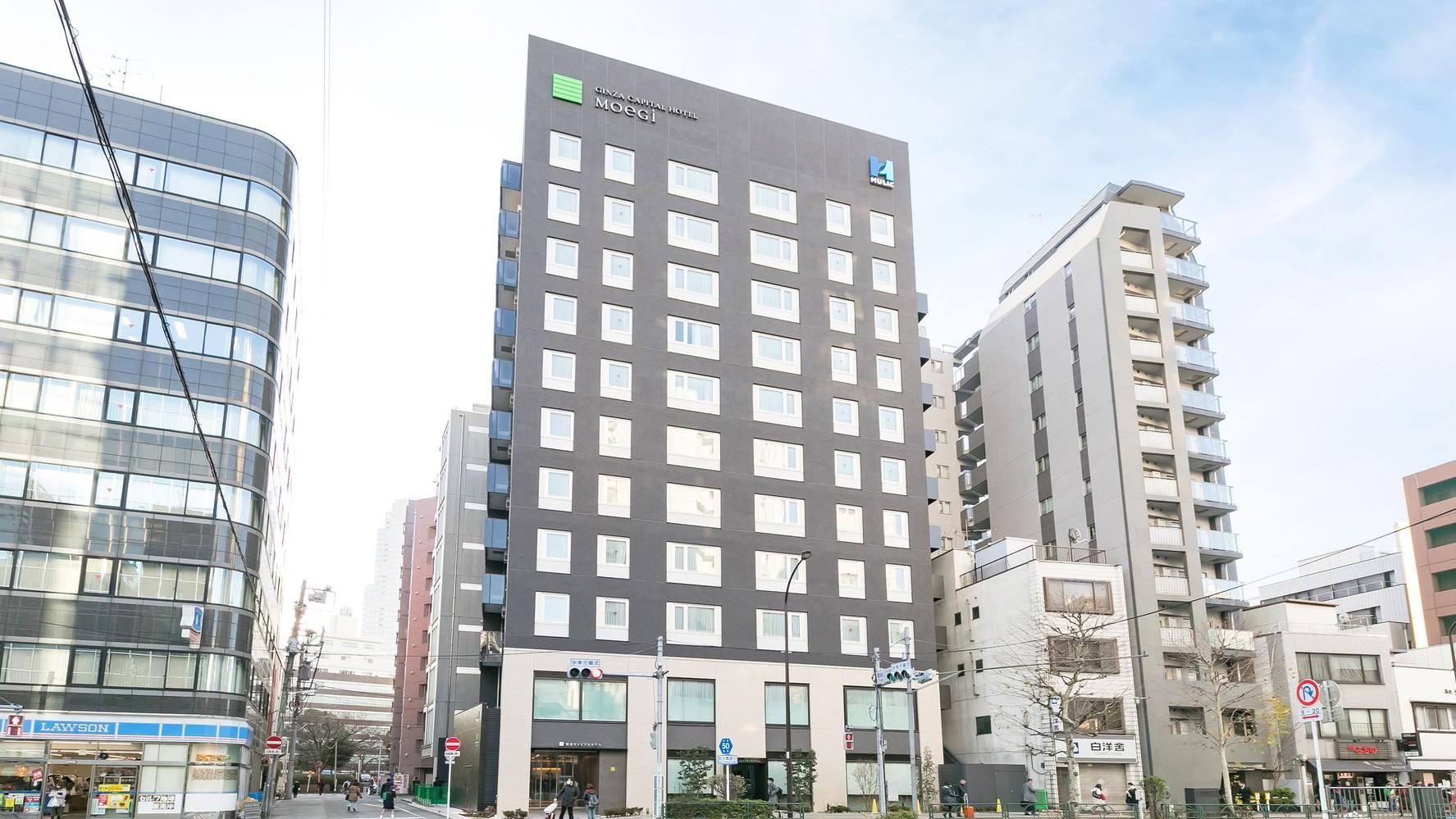 はとバス直営 銀座キャピタルホテル萌木(2019年1月29日...