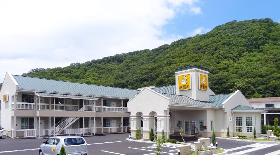 ファミリーロッジ旅籠屋・井原店...