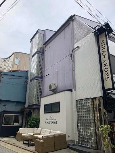 Yumoto Station Hotel MIRAHAKON...