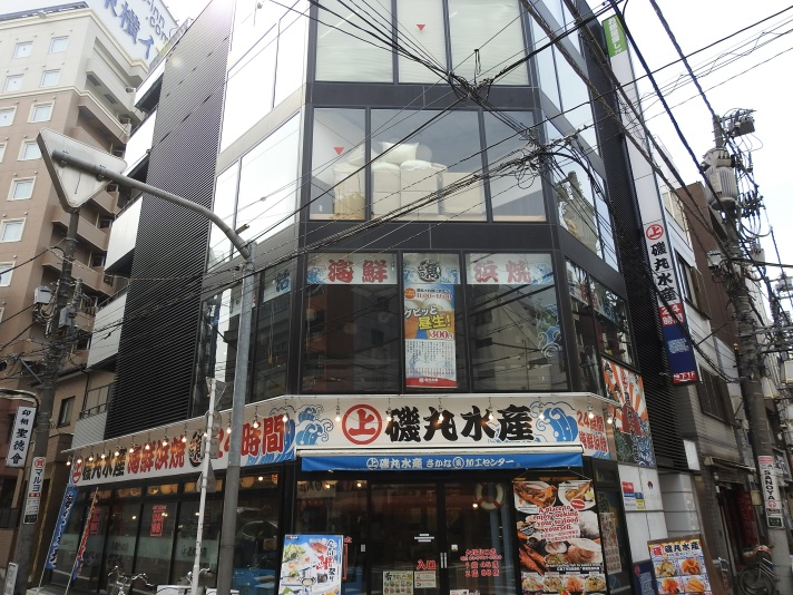 bnb+ Ninja Otsukaの施設画像