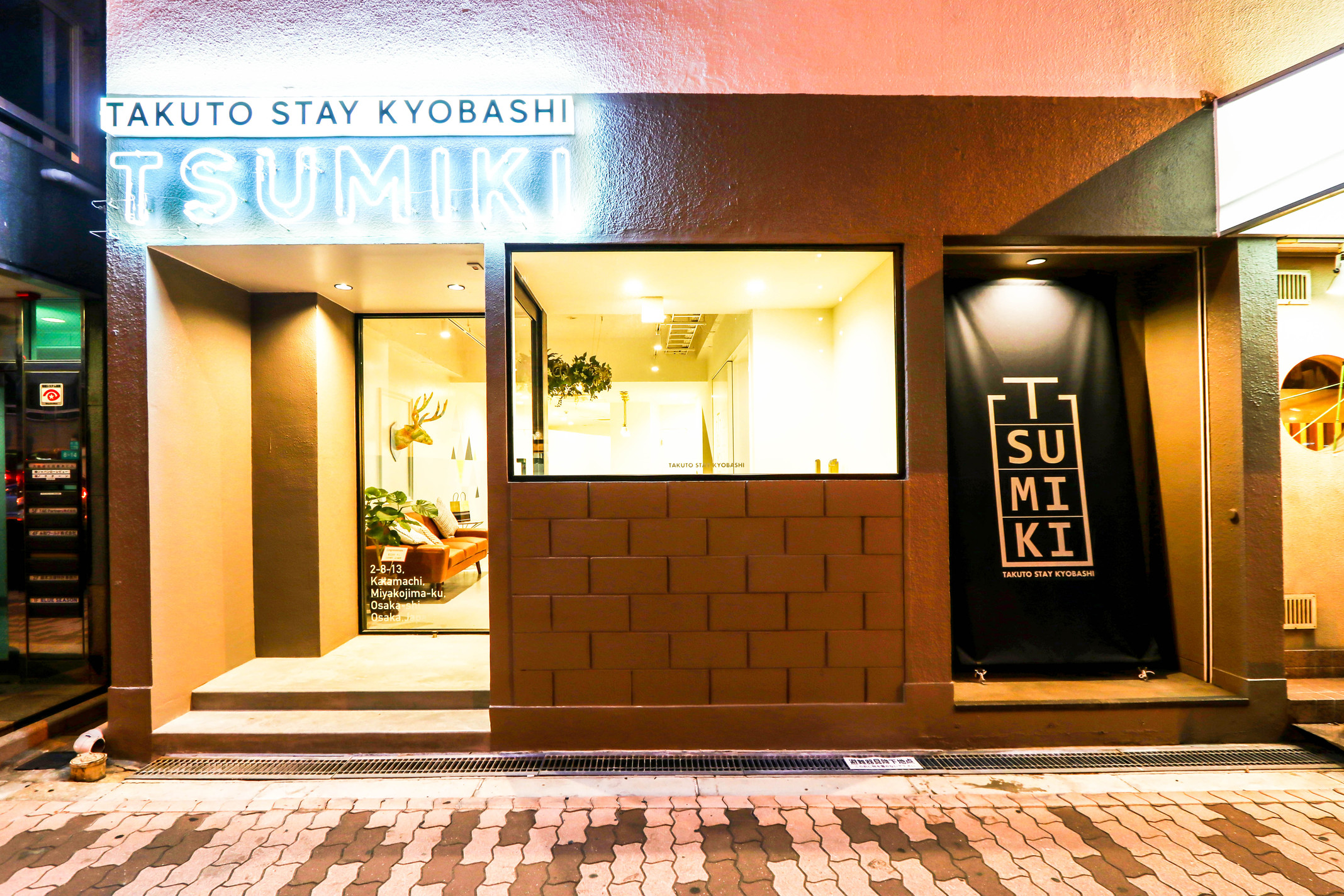 TAKUTO STAY 京橋 TSUMIKI