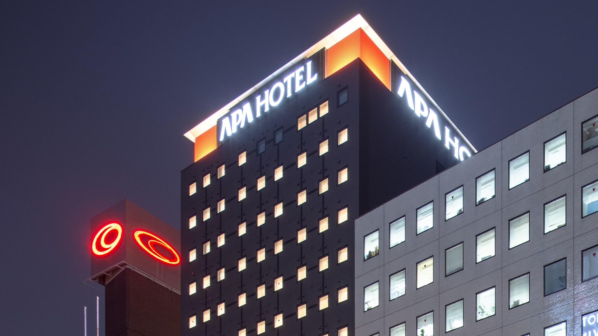 アパホテル<浅草駅前>(全室禁煙)...