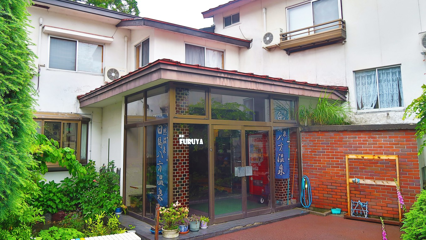 旅館FURUYA