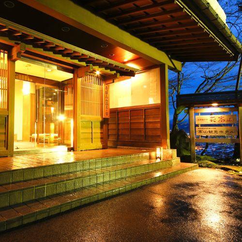 名古屋から一泊二日で行けるおすすめの温泉宿