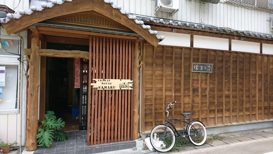 Ekimaehouse Samaru