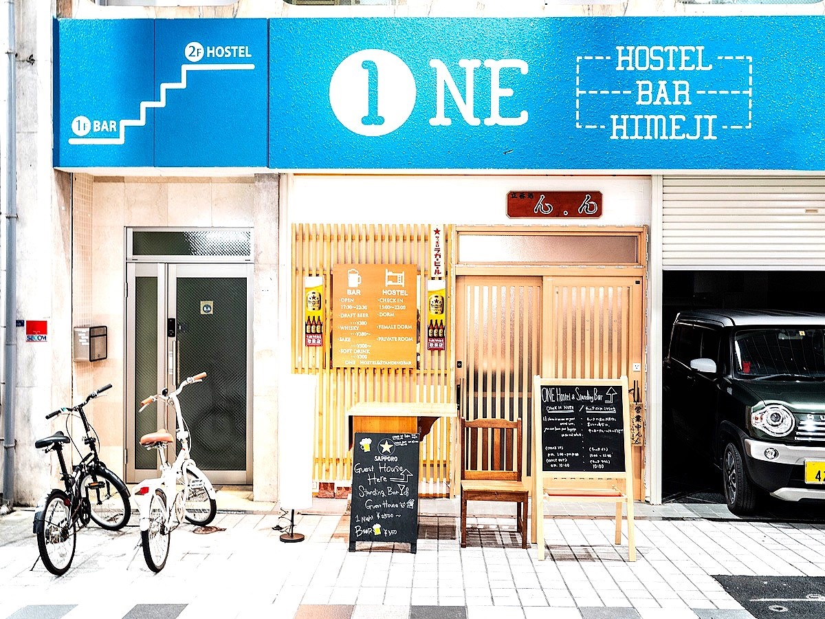 ONE Hostel&StandingBarの施設画像