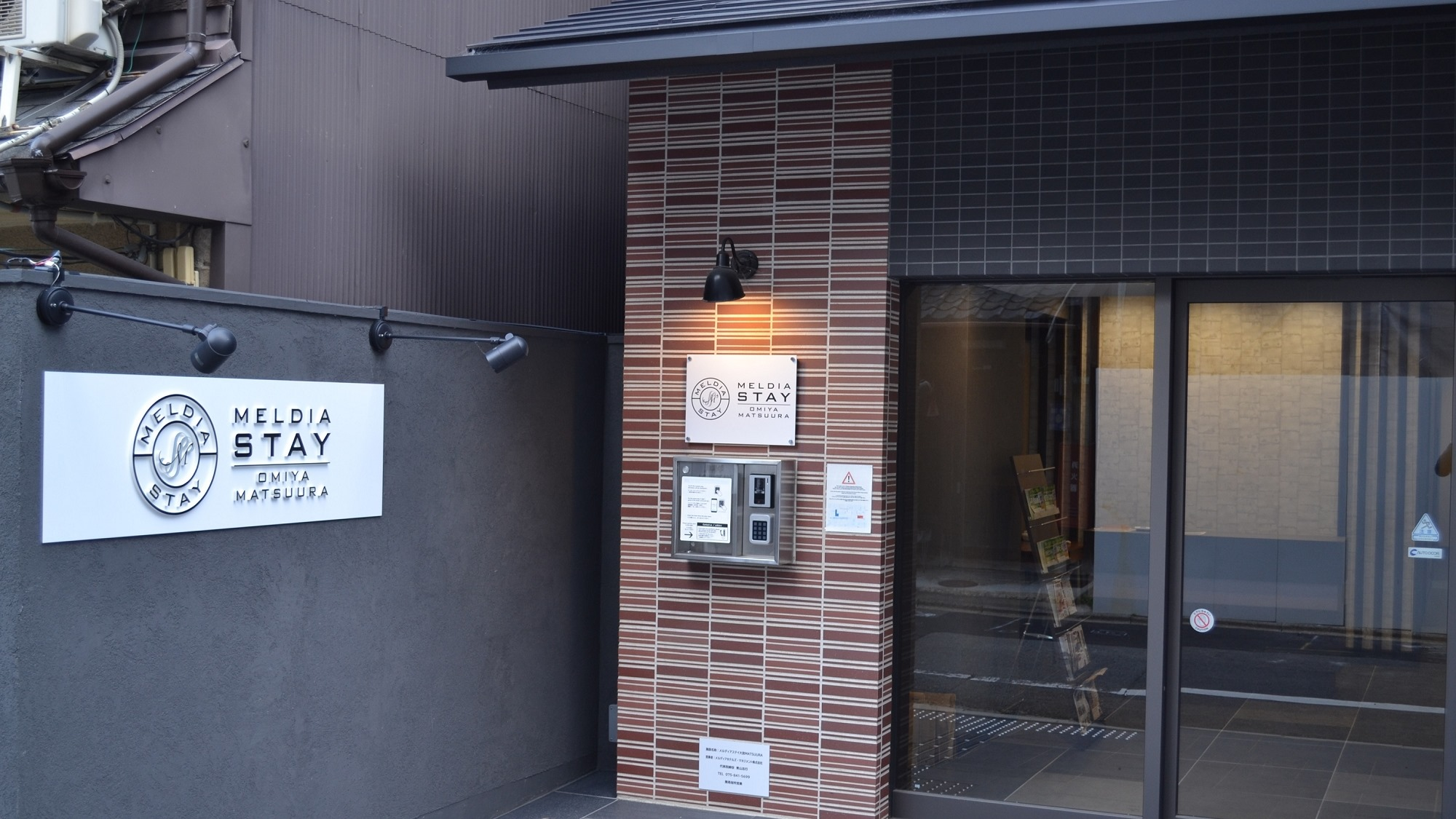 GRAND JAPANING HOTEL 大宮
