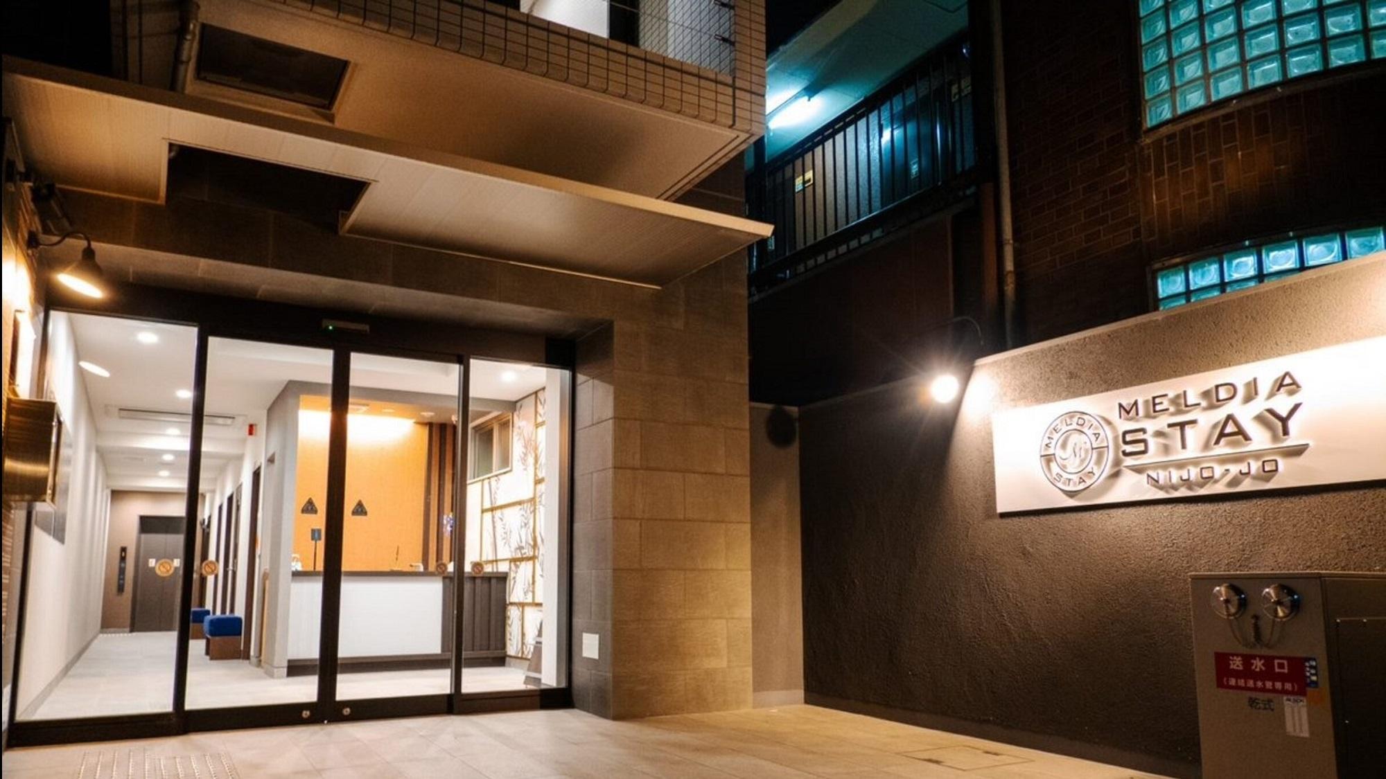 GRAND JAPANING HOTEL MELDIA二条城...