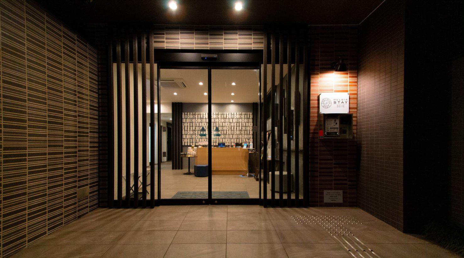 GRAND JAPANING HOTEL 京都四条大宮...