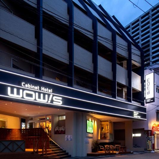 キャビネットホテル wow!sの施設画像