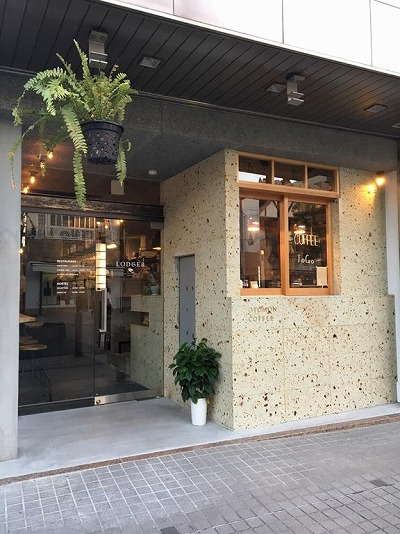 LODGER Hostel and Restaurantの施設画像
