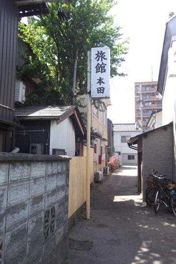 本田旅館の施設画像