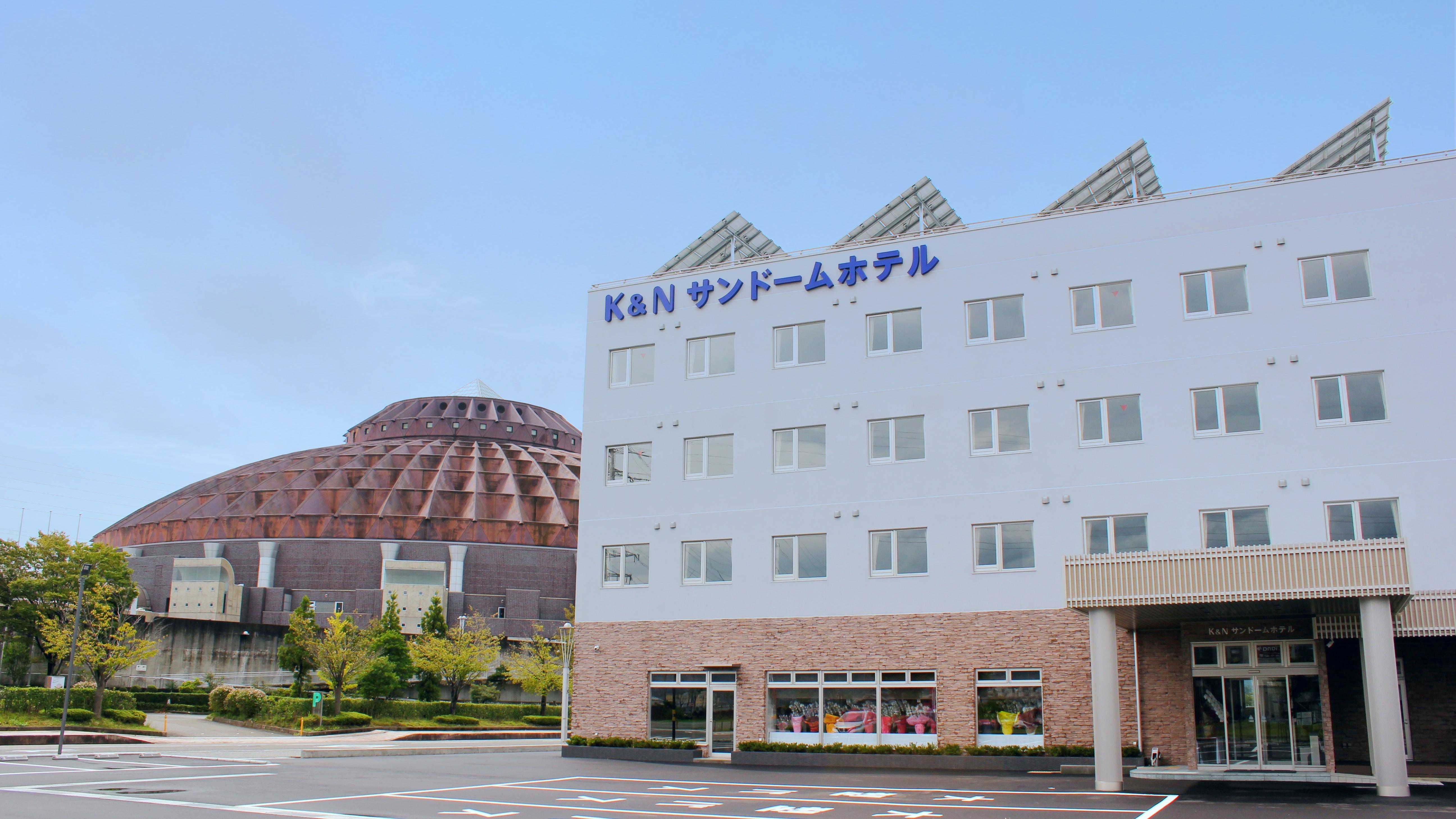 K&Nサンドーム福井ホテル
