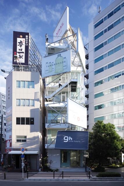 ナインアワーズ新大阪駅(2018年10月22日オープン)