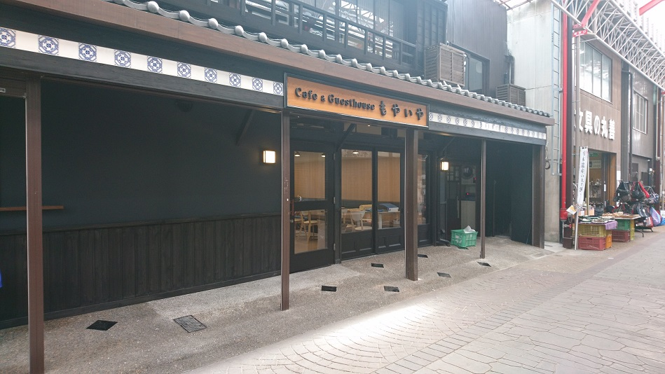 Cafe&Guesthouse もやいや...