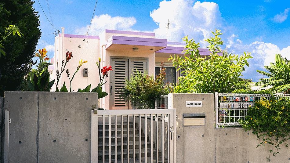 NARU HOUSE
