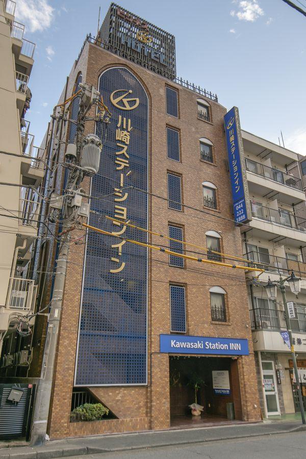 川崎ステーションインの施設画像