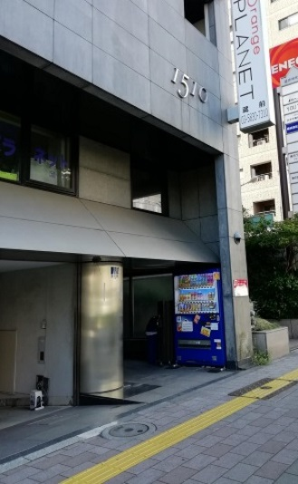bnb+ Asakusa Hostel...