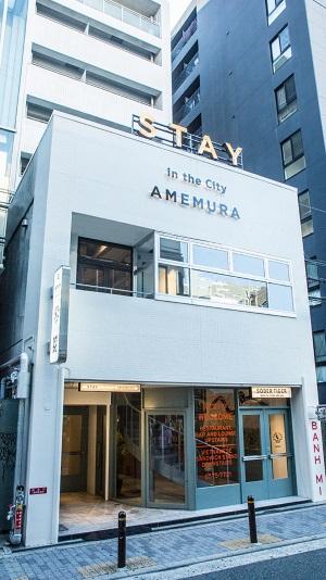 STAY in the City AMEMURA(ステイ イン ザ シティ アメムラ)