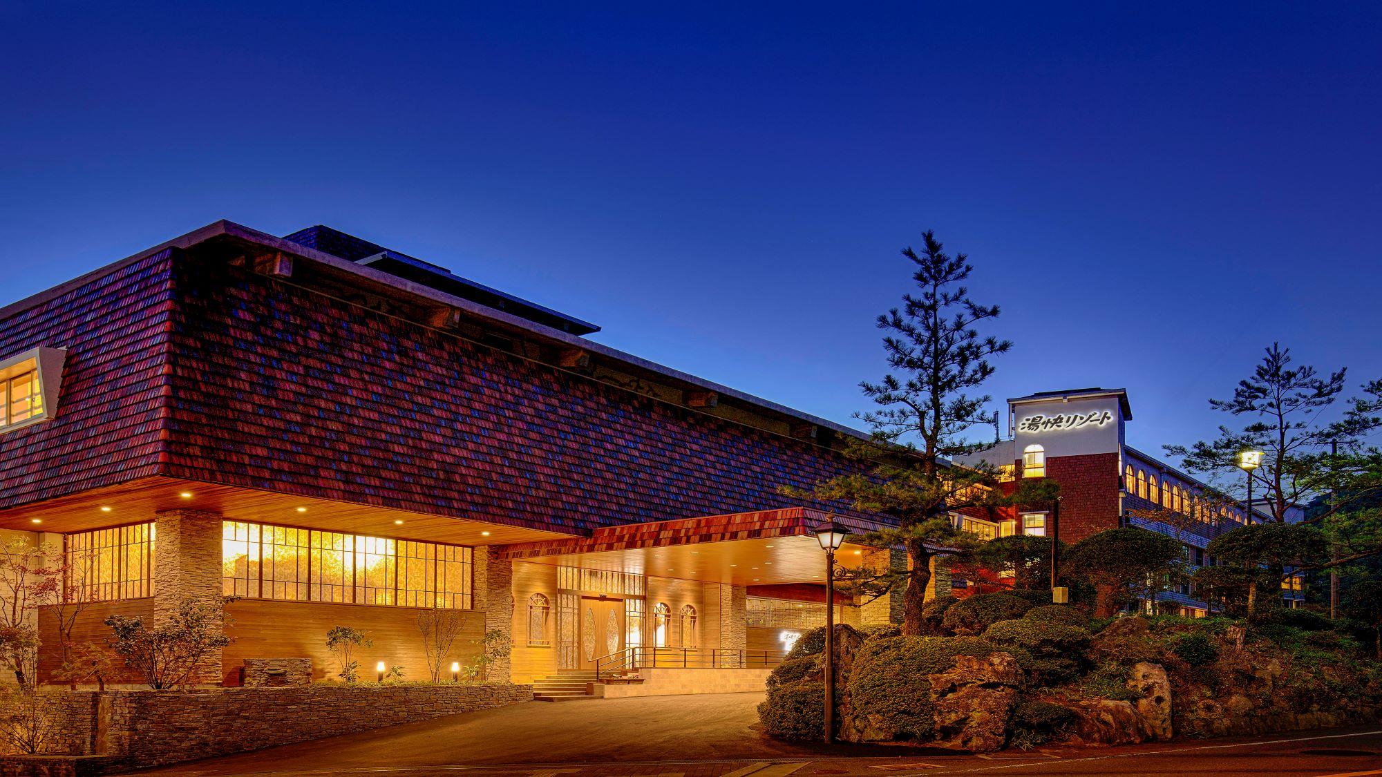 4月に一人で雲仙温泉に連泊!のんびりできる宿