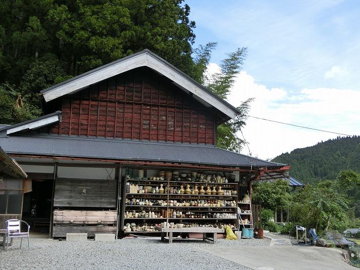 Guest House Yu−An 遊庵