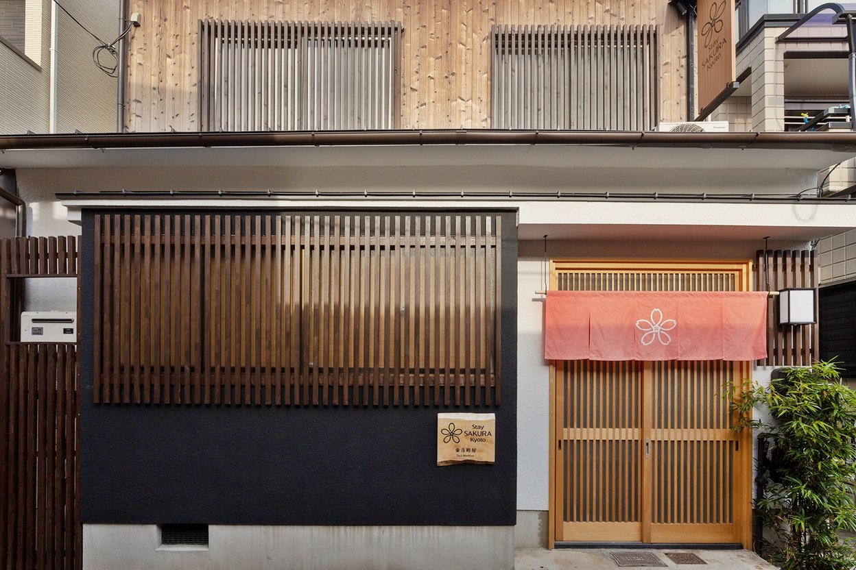 Stay SAKURA 京都 東寺町屋