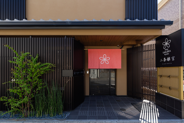 Stay SAKURA(ステイサクラ) 京都 二条離宮の施設画像