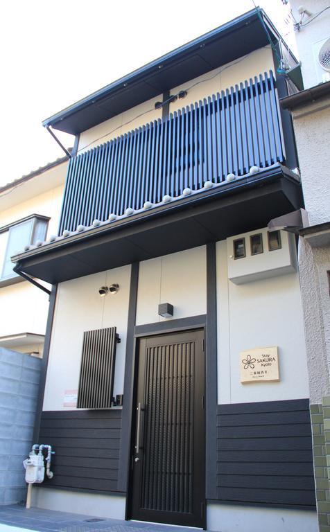 Kyoto Stay SAKURA 二条城西II...