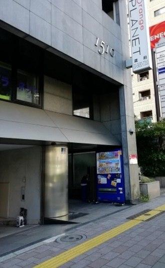 bnb+Asakusa Kuramae