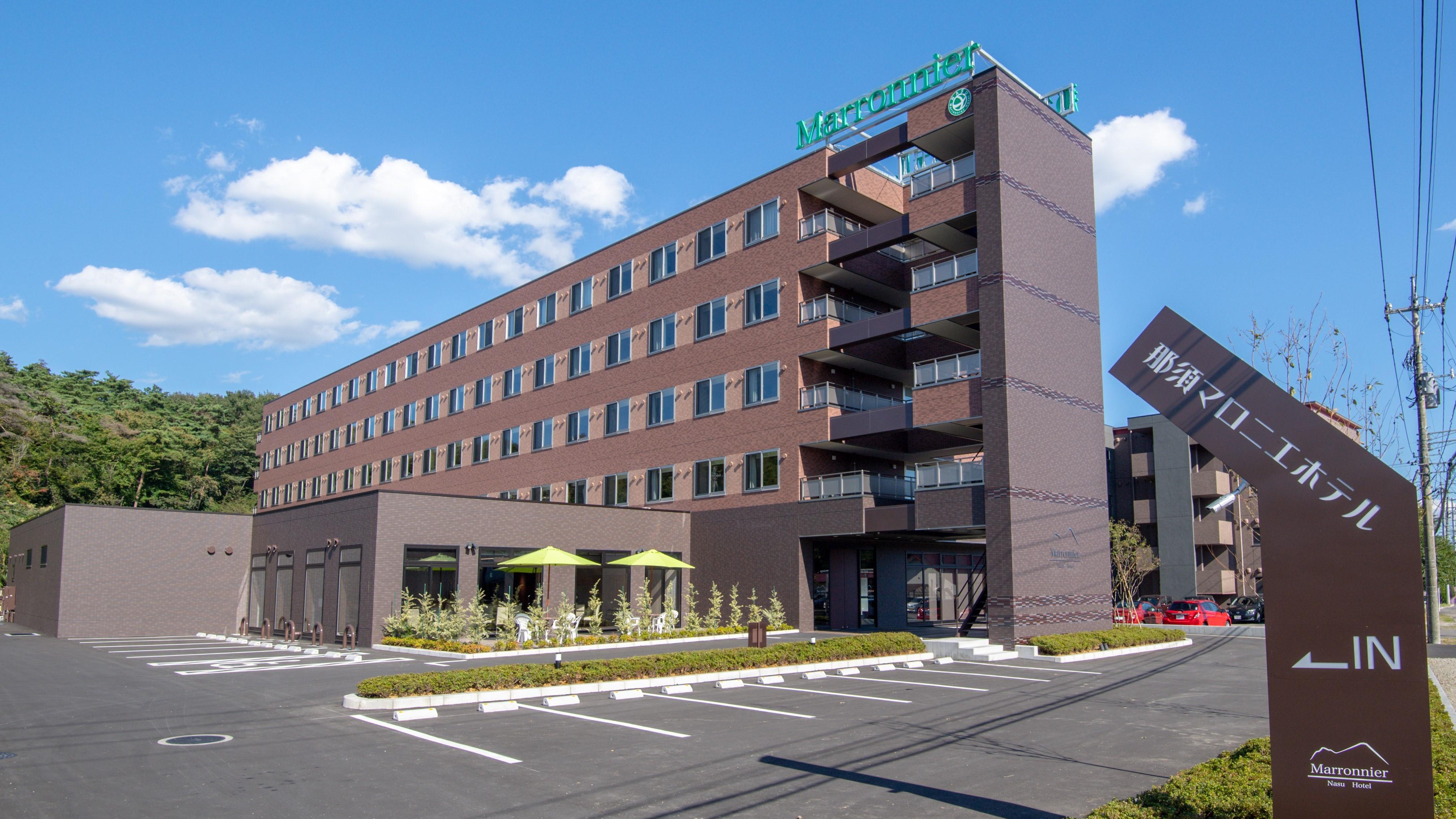 那須マロニエホテル(2018年11月ニューオープン)...