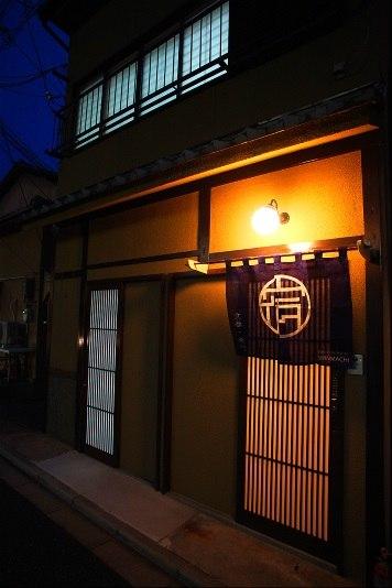 Welcome kyoto SHINMACHI