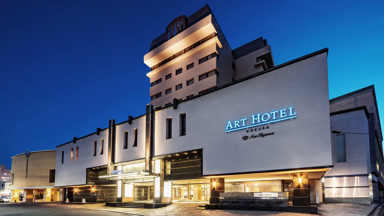 アートホテル小倉 ニュータガワ(旧:ホテルニュータガワKOK...