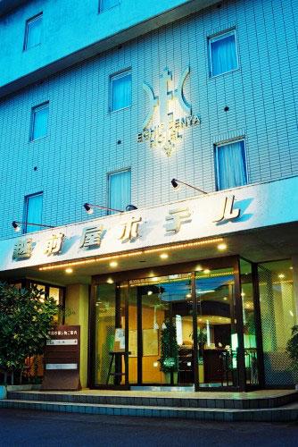 越前屋ホテル<新潟県三条市>...