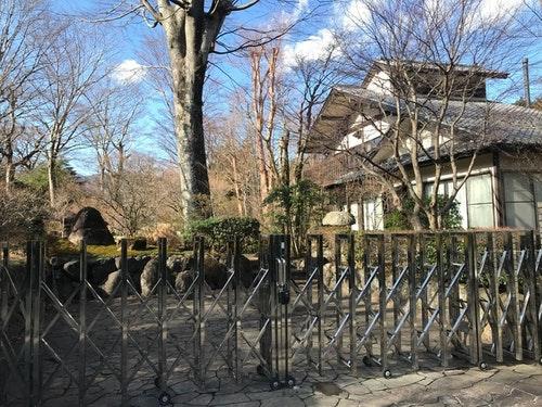 憧れのにごり湯源泉かけ流しと日本庭園の隠れ家「満来箱根山荘」【Vacation STAY提供】