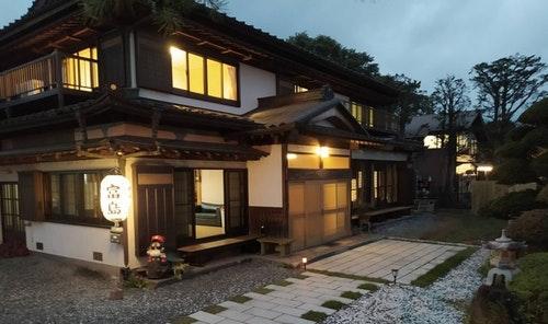 懐かしい日本家屋の宿 民宿富島 【Vacation STAY提供】