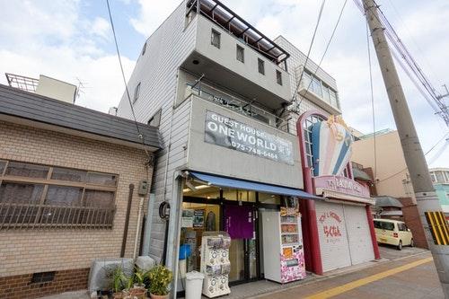 京都駅から一駅☆世界遺産東寺2分【Vacation STAY提供】