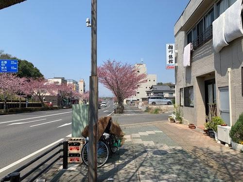 相川旅館【Vacation STAY提供】