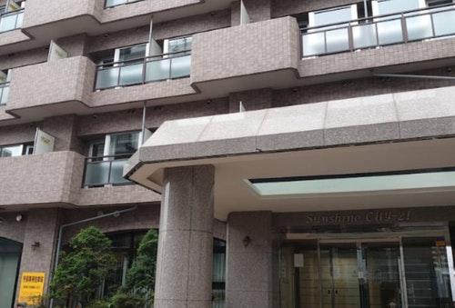 サンシャイン・シティ21 ・Sunshine City21//民泊【Vacation STAY提供】