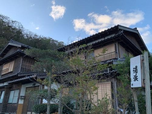 民宿浦浜【Vacation STAY提供】