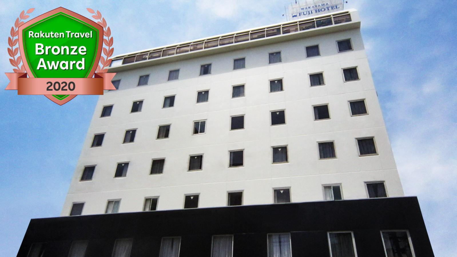 ワカヤマ第1冨士ホテル...
