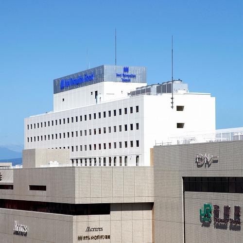ホテルメトロポリタン高崎...