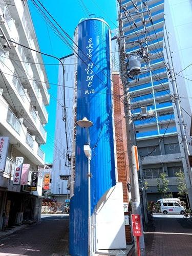 SKYE HOME/民泊【Vacation STAY提供】