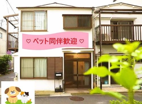 【ペット同伴可能!】一棟貸68m2♪Wi-Fi 無料♪成田/羽田1【Vacation STAY提供】
