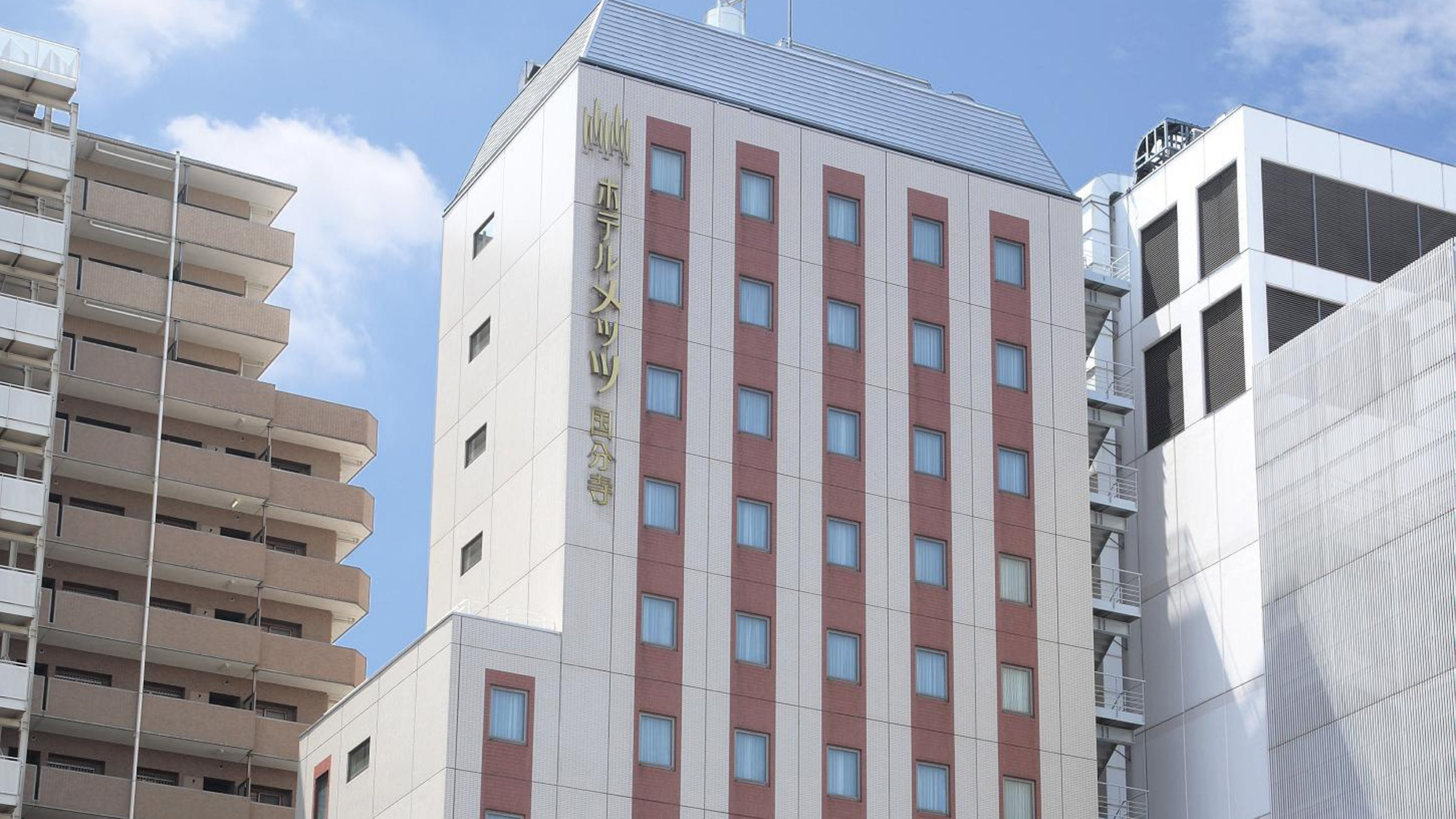 JR東日本ホテルメッツ国分寺...