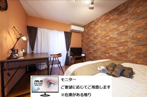 光風荘/民泊【Vacation STAY提供】