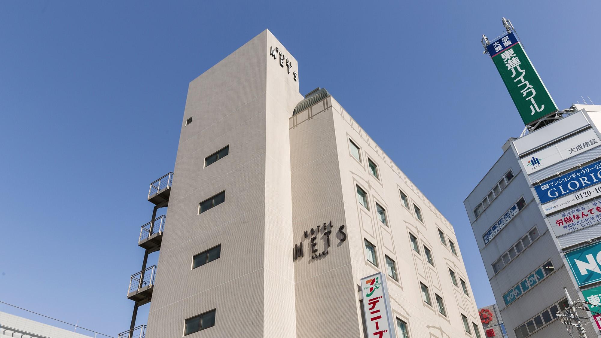 JR東日本ホテルメッツ浦和